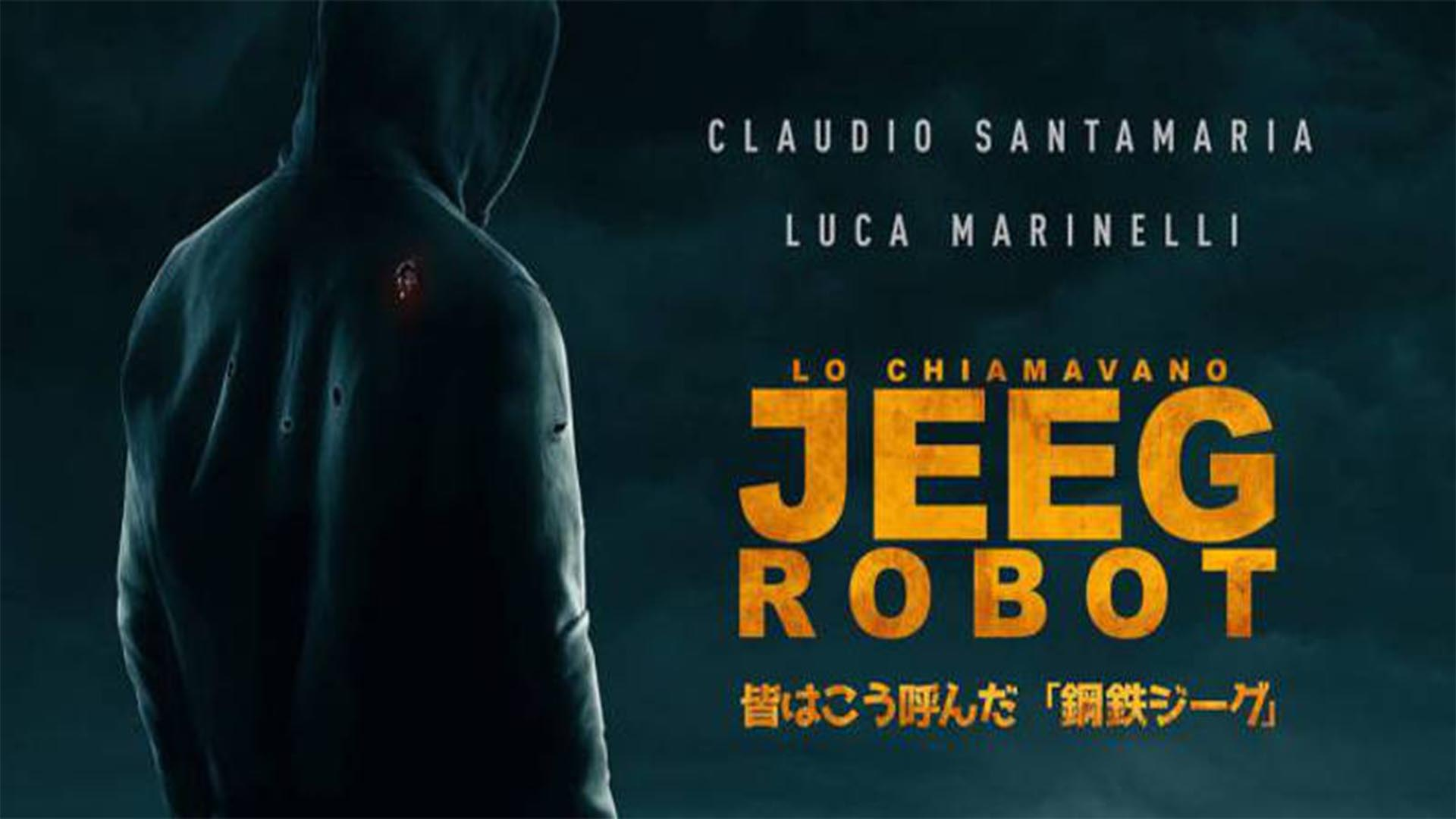 lo chiamavano jeeg robot - photo #13