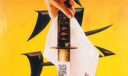 Kill Bill – vol. 1