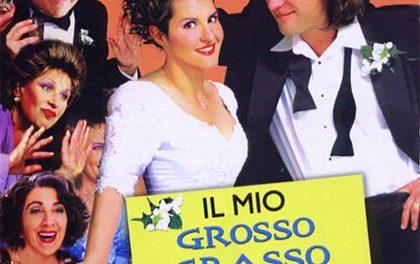 Il mio grosso grasso matrimonio greco