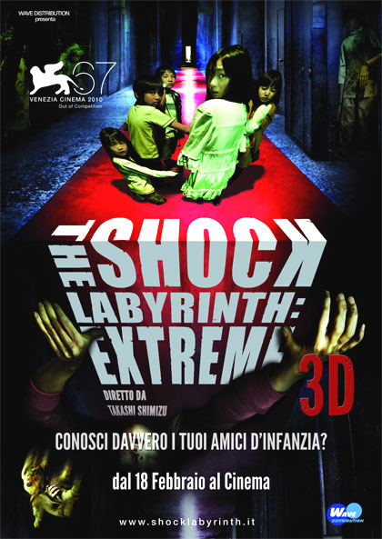 The Shock Labyrinth: Extreme 3D