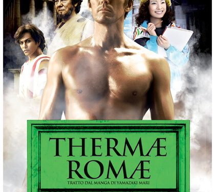 Thermæ Romæ