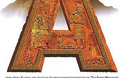 Ararat – Il monte dell'arca